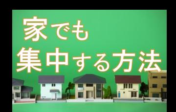 ミニチュアの家の画像