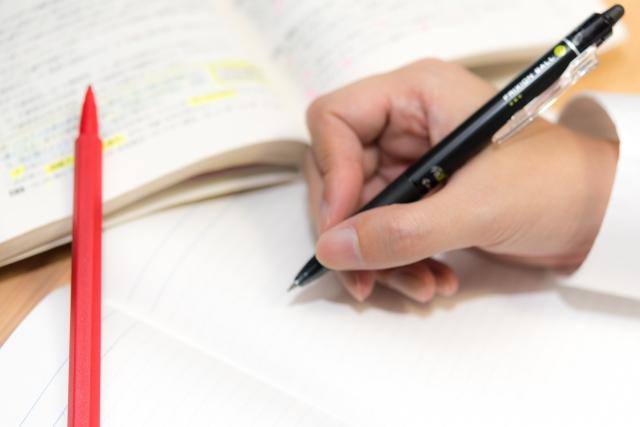参考書の勉強