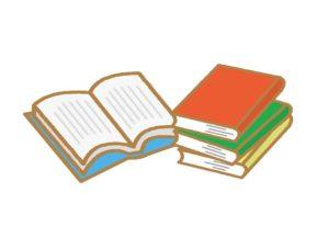 勉強法と教材